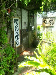 今日の沖縄そば